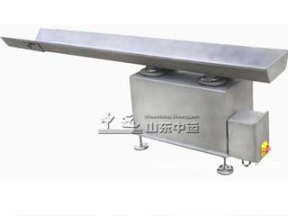 Vibrating Feeding Conveyor