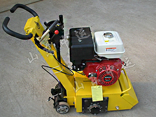 ZYXB11 Concrete Road Planer Scarifying Machine