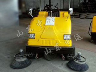 Ride On Battery Street Sweeper Machine
