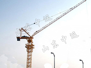 Horizontal Tower Crane