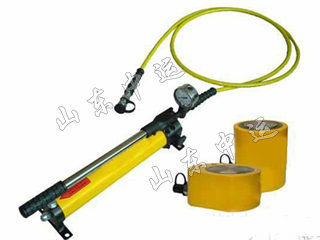 RCS Series Low Height Hydraulic Jack