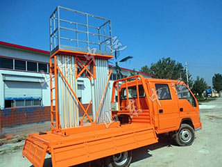 Truck Mounted Aluminum Alloy Hydraulic Lift