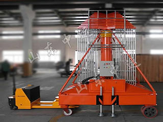 Dual Ladder Cylindrical Mobile Lift Platform