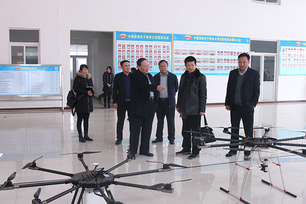 Leaders of Jining High-tech Zone Visited Our Group