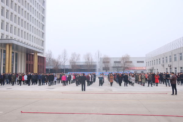 Our Group Held a Grand New Year Opening Ceremony For 2017