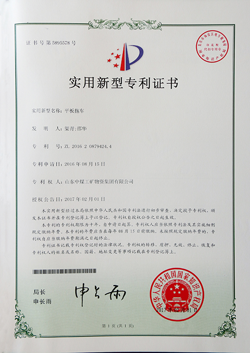 Warmly Congratulate Group On Obtaining Flatbed Trailer National Utility Model Patent
