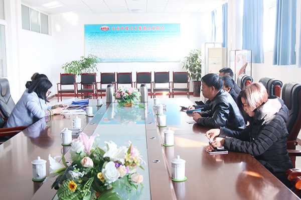 Personnel Department Leaders Visited Commercial Vocational Training School