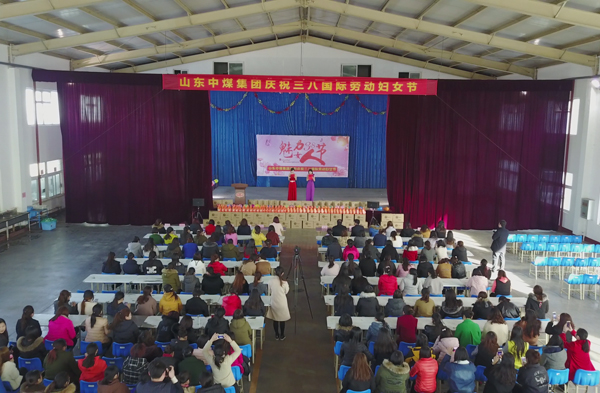Activities Hosted by China Transport Group To Celebrate International Women's Day