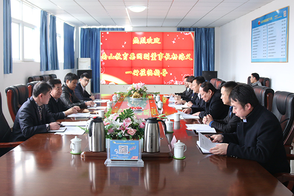 Yantai Nanshan Education Group Leaders Visited China Transport Group For Inspection