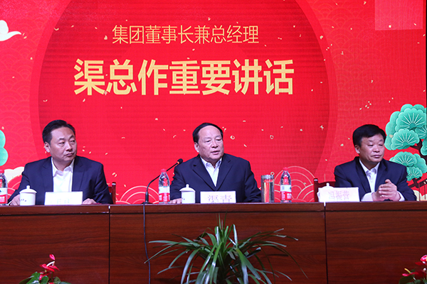 China Transport Group Celebrated International Labor Day and Her 23rd Establishing Anniversary