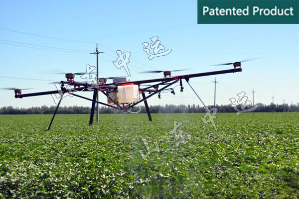 Agriculture Drone Fh-8z-5