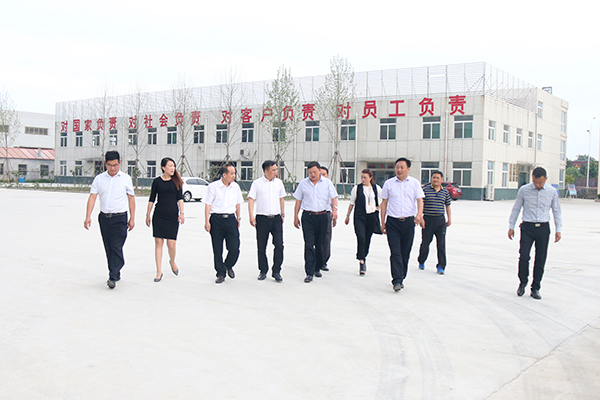 Welcome Yankuang Group Leaders to Visit China Transport Group
