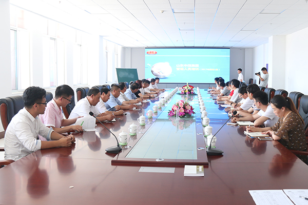 1st Senior Management Cadre Training Course of Jining City Industrial and Information Commercial Vocational Training School Officially Opened