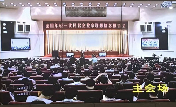 China Transport Group Invited to National Ideals and Beliefs of Younger Private Entrepreneurs Television Report