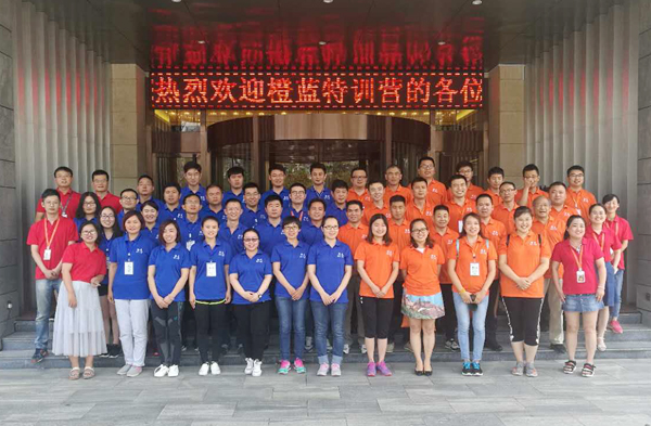 China Transport Group Invited to Alibaba Chenglan Training Camp Course