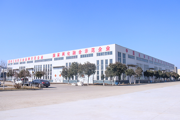 China Coal Group Invited To Jining City Manufacturing And Internet Integration Development Thematic Training Course