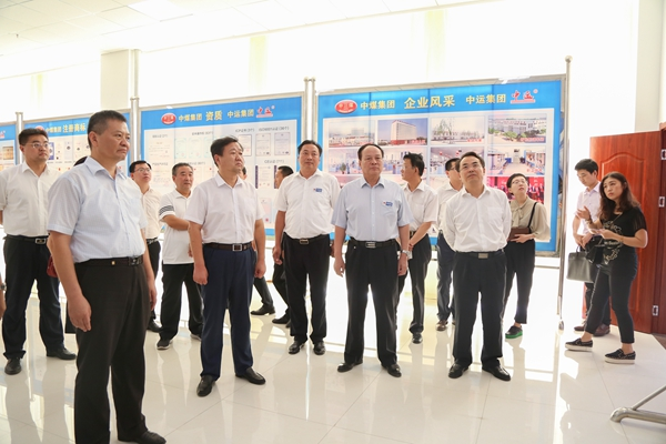 Warmly Welcome Shandong Provincial Bureau Of Statistics Leadership To Visit China Transport Group