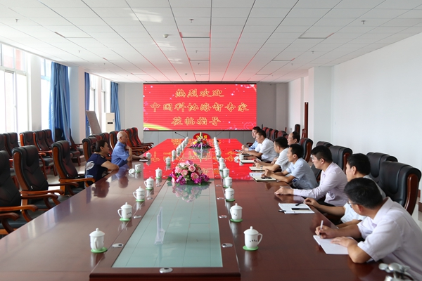 Warmly Welcome China Association for Science and Technology Haizhi Plan Experts To Visit China Transport Group For Guidance