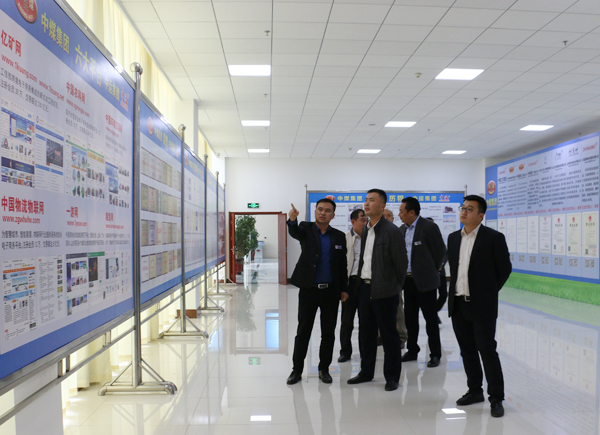 Warmly Welcome Yantai High-Tech Zone Fushanyuan Management Committee To Visit A Visit To Visit China Transport Group