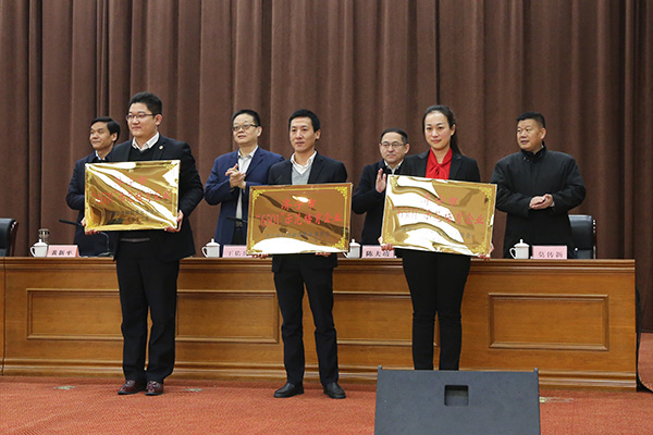 Warmly Congratulate China Transport Won The Honor Of