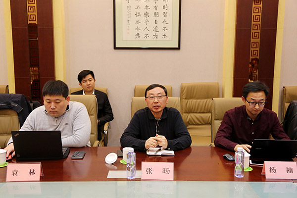 China Transport Participate In The Industrial Internet Development Forum