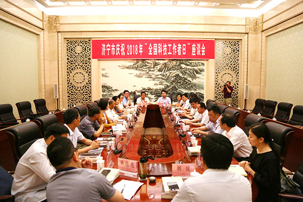 China Transport Science and Technology Association invited to attend The Jining City 2018