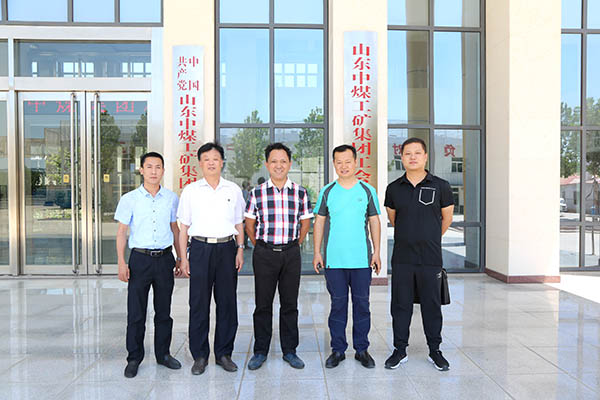 Warmly welcome Shandong Engineering Design Co., Ltd. Beijing Institute of Design Dean Wang Dean and his delegation to visit China Transport