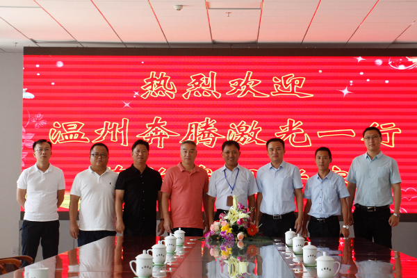 Warmly Welcome Wenzhou Pentium Laser Chen And Kaohsiung Taiwan To Visit China Transport