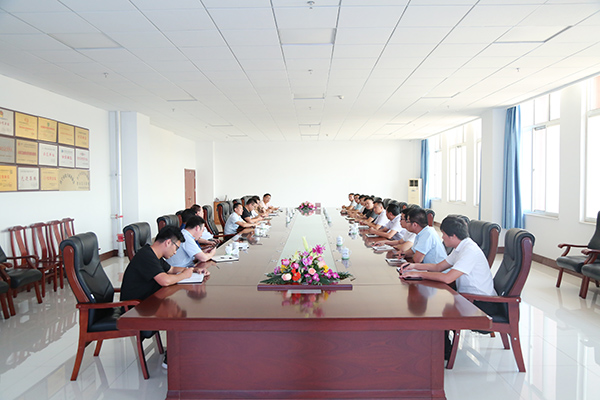 China Transport Held The Production And Operation Analysis Meeting