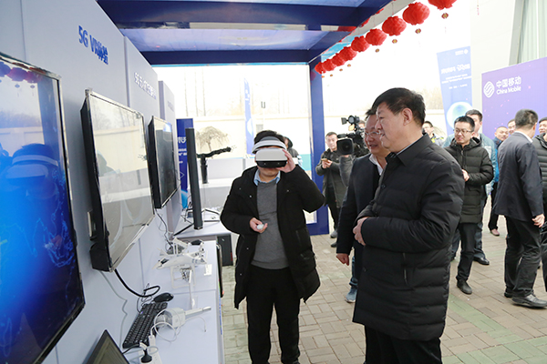 "China Transport Participate In The Launching Ceremony Of ""5G+IPv6""City And Successfully Signing A Contract With Jining Mobile"