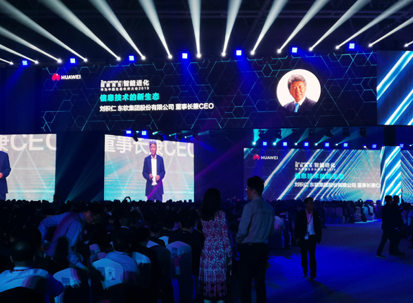 China Transport Group Participate In The 2019 Huawei China Ecoparty Conference
