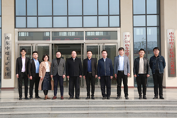 Warmly Welcome The Huawei Leaders To Visit The China Transport Group