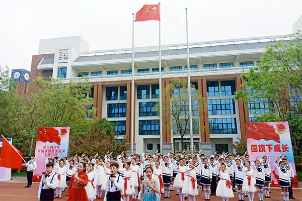 China Transport Group Committee Participate In The Theme Activity Of Youth Patriotic Preaching In Jining High-Tech Zone