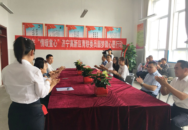 China Transport Group Participate In The 2019 Youth League Committee Help Realize Dream Activity