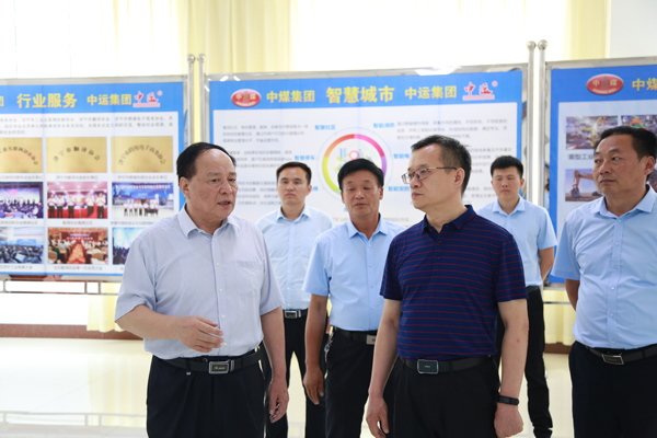 Warmly Welcome The Leaders Of Jining City Retired Military Affairs Bureau To Visit China Transport Group