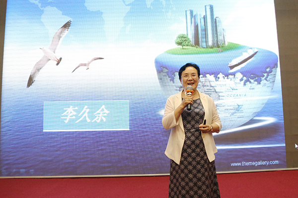 China Transport Group Organized Employees To Participate In Jining City Women'S Federation Family Education Lecture Hall