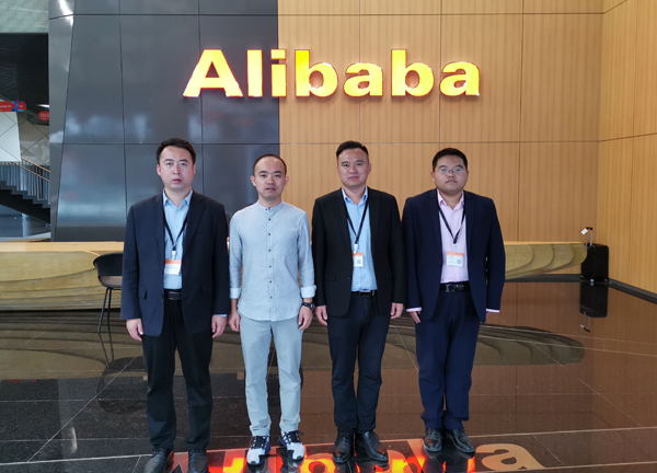 China Transport Group Invited To Visit Alibaba Group Headquarters Discuss Cooperation