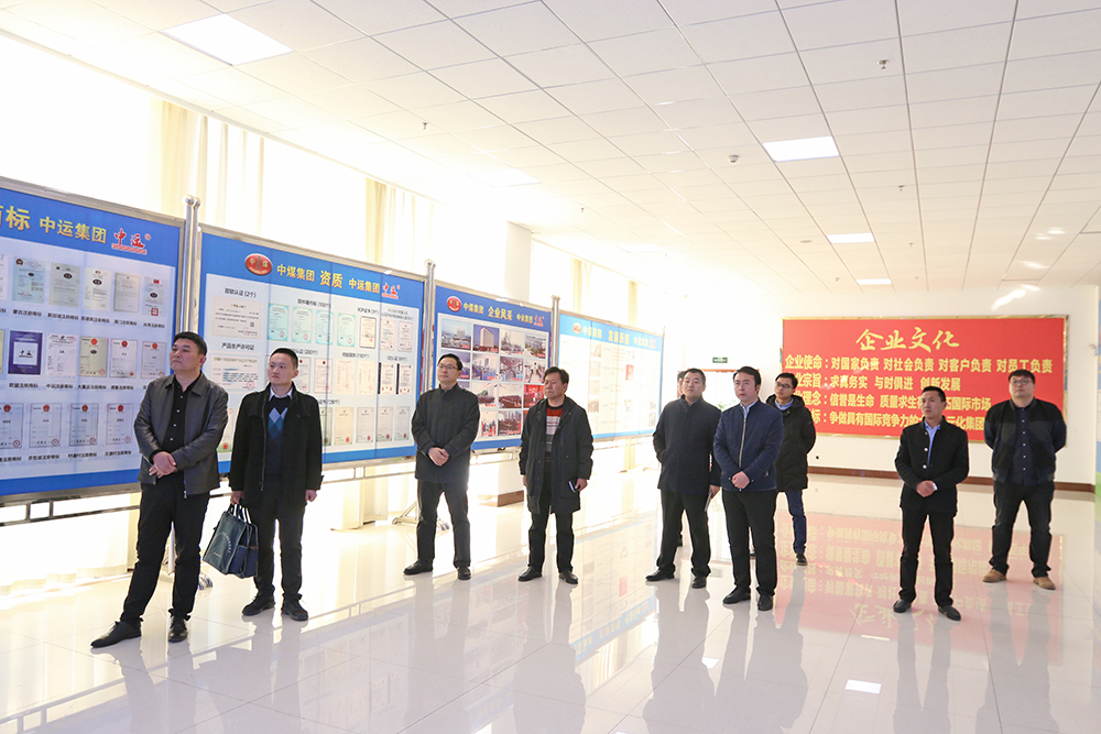 Warmly Welcome The Leaders Of Jining Technological Education Group To Visit China Transport Group
