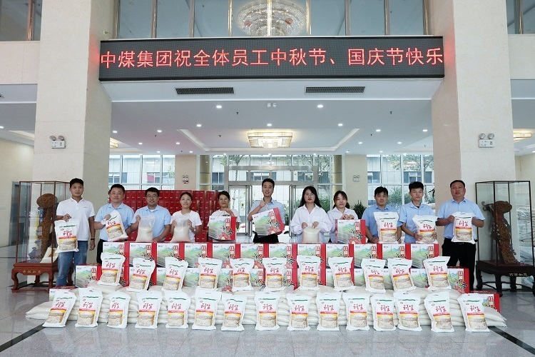Welcoming The Mid-Autumn Festival And Celebrating National Day-China Coal Group Provides Mid-Autumn Festival Benefits To All Employees