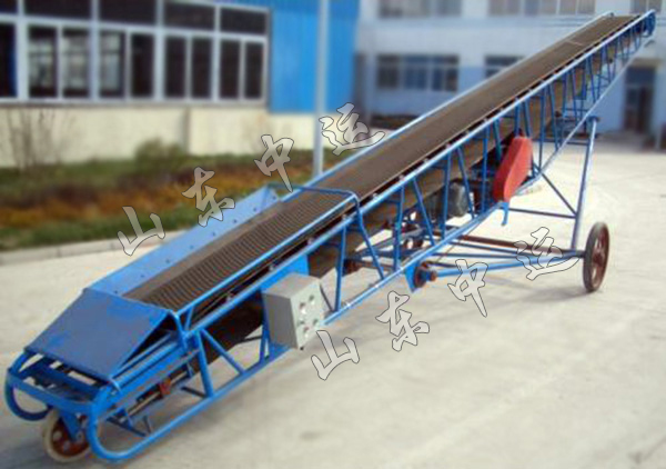 Belt Conveyor For Transporting Cement Bags